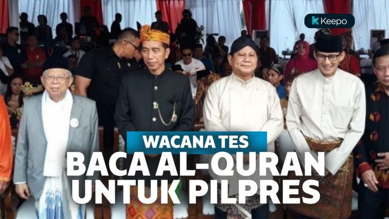 Pendapat Beberapa Pihak Soal Tes Baca Al-Quran Untuk Capres dan Cawapres, PP Muhammadiyah : Tidak Setuju | Keepo.me