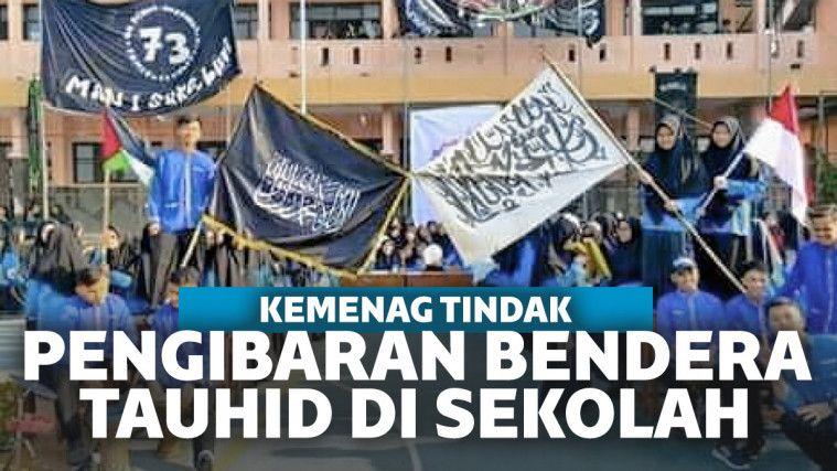 Rohis MAN 1 Sukabumi Kibarkan 'Bendera Tauhid' di Sekolah, Kemenag Turun Tangan | Keepo.me