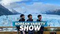 Variety Show Korea 2019
