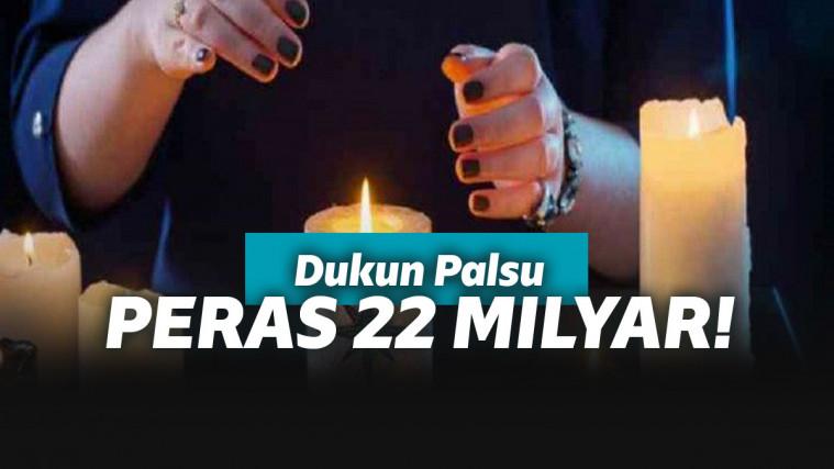 Mengaku Bisa Buang Kutukan, Dukun Palsu Peras Mahasiswa Hingga 22 Miliar! | Keepo.me