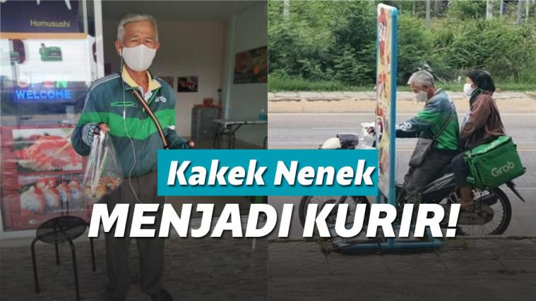 Tak Mau Jadi Beban Anak, Kakek Nenek ini Bekerja Sebagai Kurir Buat Hidup Sehari-hari! | Keepo.me