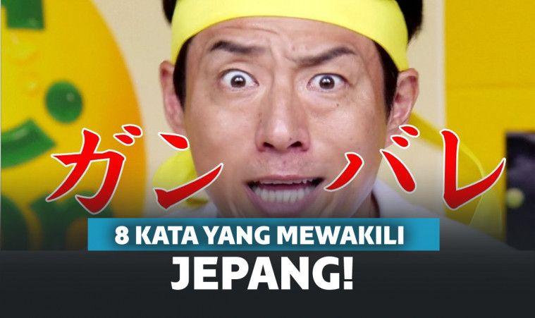 Cara Menjelaskan Jepang Dalam 8 Kata | Keepo.me