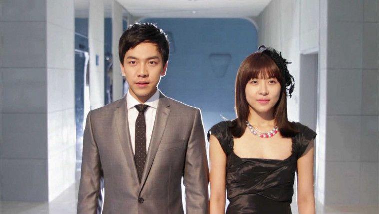 film Lee Seung Gi king 2 hearts