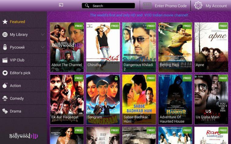 Bollywood Channel aplikasi nonton film India