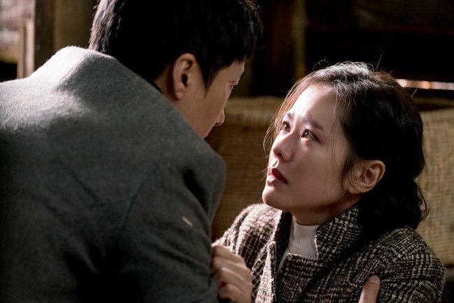 film korea son ye jin terbaik