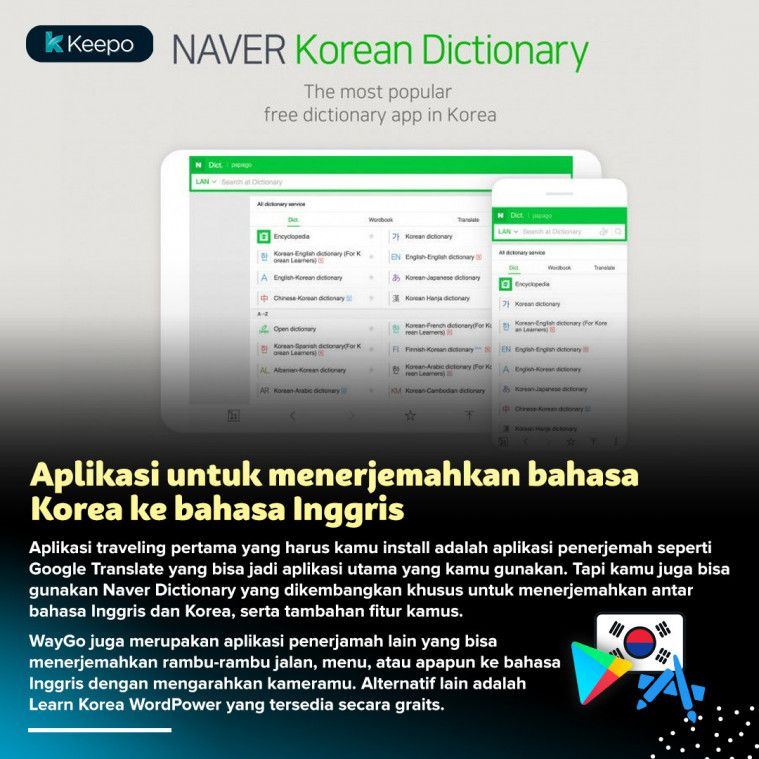 aplikasi traveling wisata korea selatan