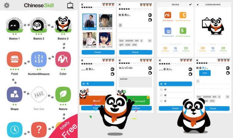 Aplikasi belajar bahasa mandarin pinyin