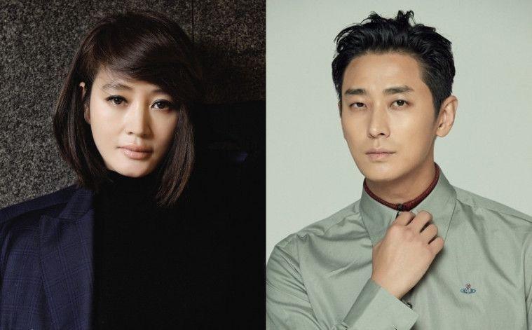Drama Korea Terbaru Tayang Mei 2019 Dan, Only Love