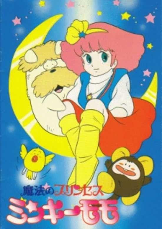 45 Kartun Jepang Era 90 An Terlaris Sepanjang Masa