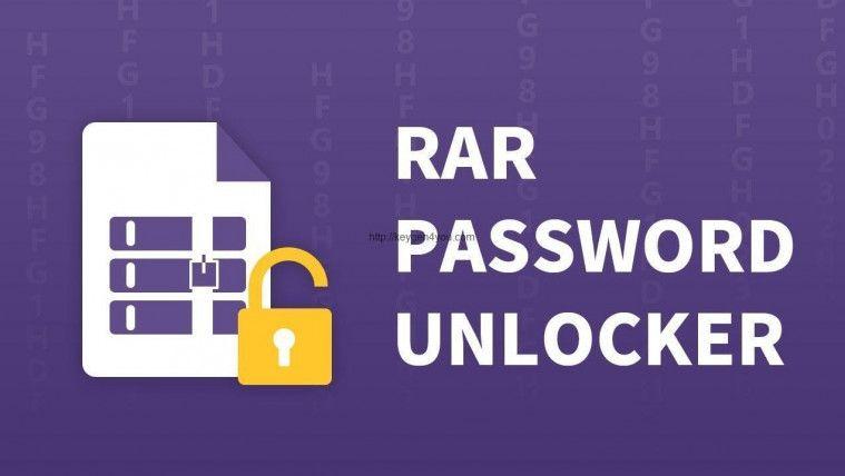 100% Ampuh! Cara Membuka Password RAR dengan Mudah