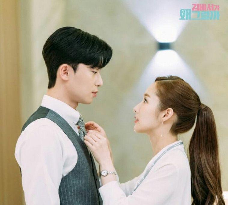 Park Seo Joon dan Park Min Young