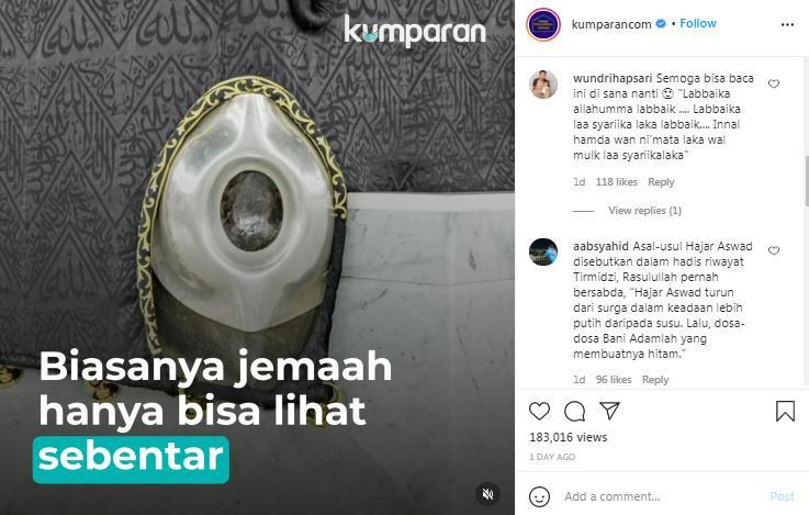 Ilustrasi Ka'bah